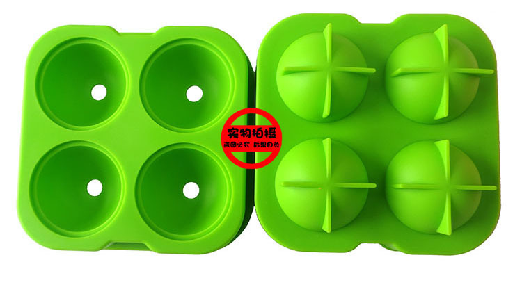 DYan Self-Enjoyment Store 4 Hole Ice Cube Ball Drinking Wine Tray Brick Round Maker Mold Sphere Mould Party Bar Silicone Ice Hockey Maker A441