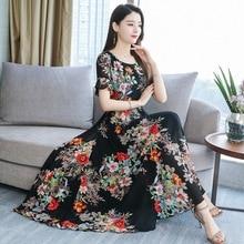 Summer Fashion Women Temperament Short Sleeve Slim Printed Beach Style Bohemian Wind Chiffon Dress