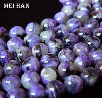 Free Shipping A Natural Russian Charoite 8mm 40 Beads Strand Smooth Round Charm Gem Stone For