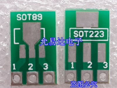 98-07 Keysets  10pcs SOT89 SOT223  To DIP Transfer Board DIP Pin Board Pitch Adapter
