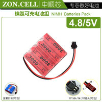 3.7v li po li ion batteries lithium polymer battery lipo ion rechargeable lithium ion for 3000mAh 4.8V Ni MH battery pack 5V