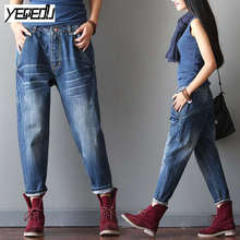 #1724 2017 Мода Большой карман Высокая талия пят Плюс размер Boyfriend джинсы женские Шаровары джинсы Плюс размер женские джинсы