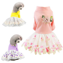 Transer Dog Dress Pet Cat Bottoming Music Symbol Print Yellow Clothes Dogs Breathable Lace Dress Vestido Perro 19Mer30 P40(China)