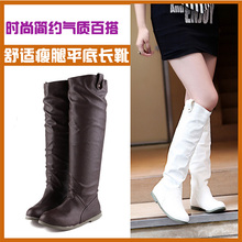 Women's Boots 2014 Autumn winter New fashion ladies sexy Knee high boots high-leg long boots 34-43 XY041