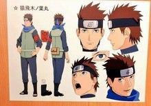 font b Naruto b font Sarutobi Konohamaru font b Cosplay b font Costume