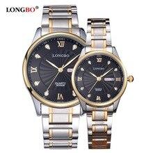 LONGBO Amantes Pareja Relojes Hombres de Lujo Fecha Día de Oro Impermeable de Acero Inoxidable Reloj de pulsera de Cuarzo Montre Homme 80080B