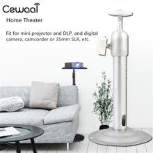 Cewaal Universal 360 Degrees 180mm Aluminum Alloy Mini LCD DLP Projector Ceiling Wall Mount Bracket Camcorder Holder Stand