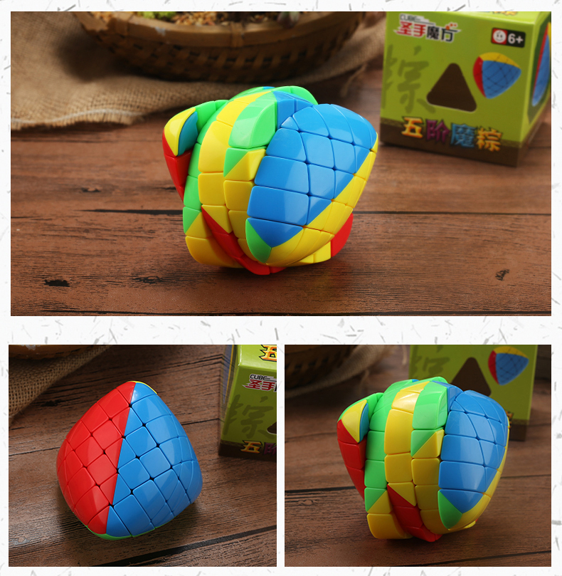 Newest Shengshou 5x5 Mastermorphix Stickerless Colorful Puzzle Speed Cube Magic Puzzle Cubes Toys For Kids DropShipping