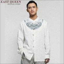 סינית מסורתית בגדים לגברים ברוס בגדי זכר מסורתית מזרחי חולצה קונג פו בגדי AA1637z