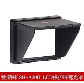 Tasuta kohaletoimetamine Popup Shade Lcd kapuuts Canon 1DMark IV / - Kaamera ja foto