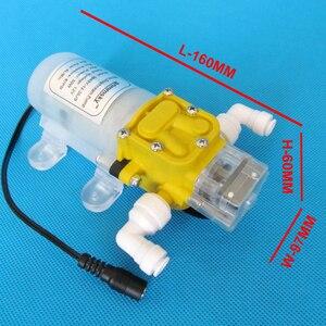 Image 4 - 5L/Min 60W water purifier pump 12v water pump pressure switch