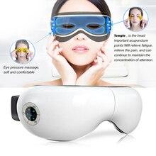 Smart Eye Massager Air Pressure Shiatsu Massage Relieve Fatigue Eyes SPA Far-infrared Heating Relaxion For Men Women Eye Care недорого
