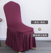 Polyester Fiber Chair Cover Slipcovers Stretch Removable Dining Seat Covers Hotel Banquet Solid Color