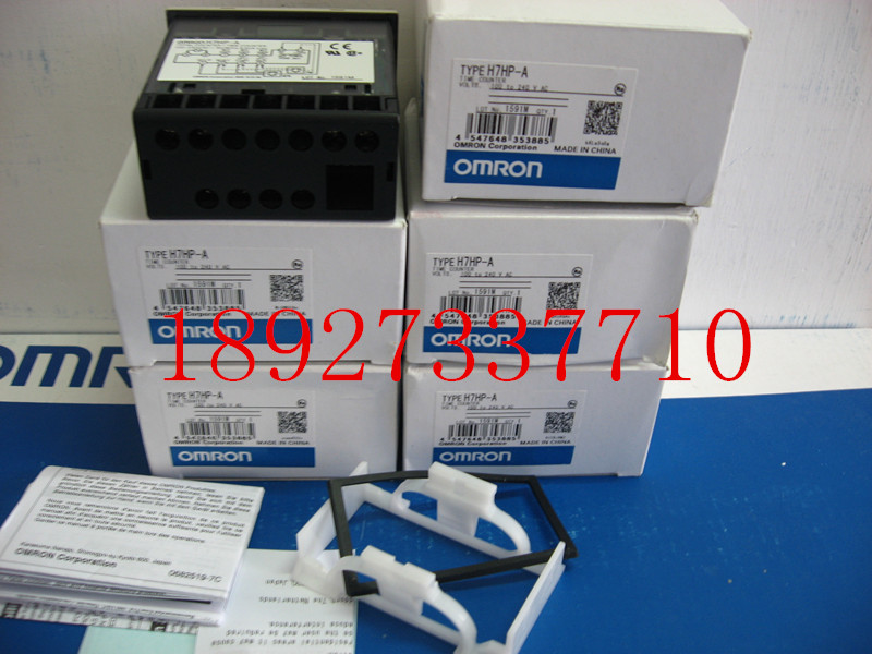 [ZOB] Supply of new original Omron omron digital counter H7HP-A factory outlets relay [zob] 100% new original omron omron proximity switch e2e x10d1 n 2m