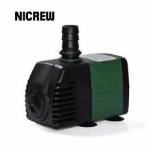 Nicrew 110-240V 1500L/H 25W Submersible Water Pump For Pond Aquarium Indoor Outdoor Water Garden Fish Tank 1.5M Power Cord
