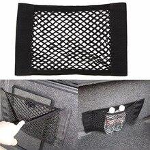 Новая автомобильная сумка для хранения на заднюю часть багажника, эластичная Сетчатая Сумка для хранения, карманная клетка, авто органайзер, сумка на заднюю часть сиденья 40*25 см C45