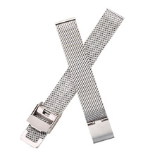 0.6mm Thick Watchband 14mm Silver Stainless Steel Strap Band Replacement Bracelet for Watches