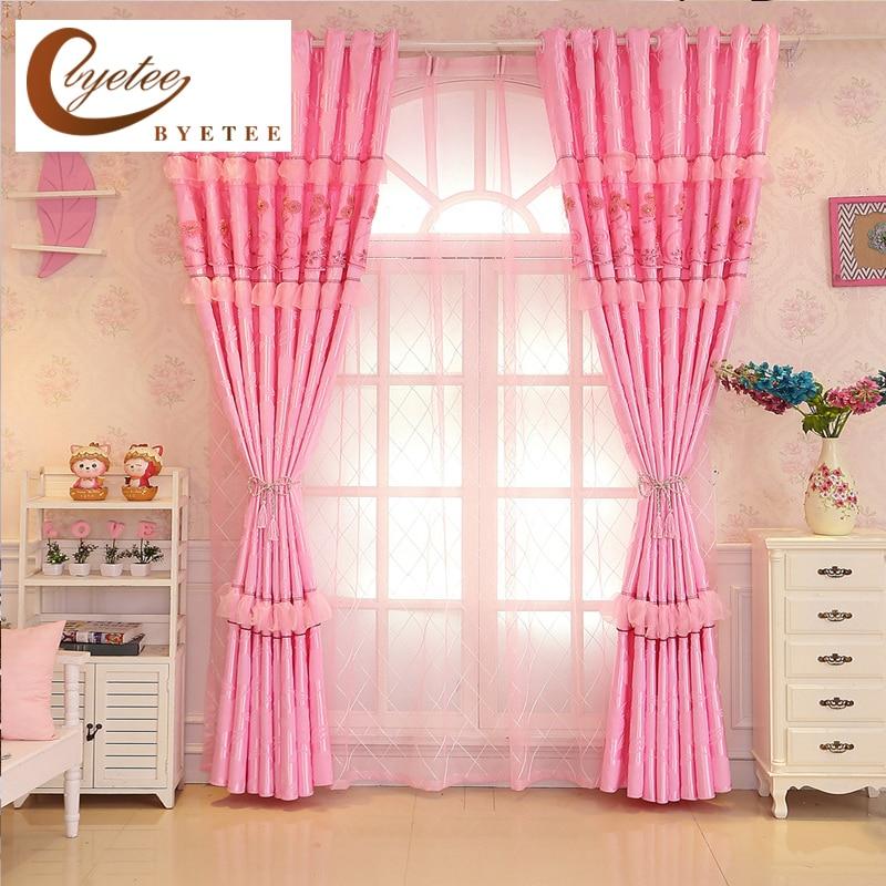 Byetee Modern Living Room Luxury Window Curtains Striped: [byetee] Jacquard Window Door Curtain Fabric Living Room