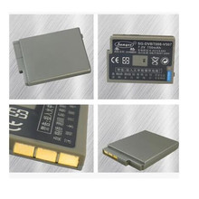 V507 Rechargeable lithium battery pack for JVC DVM50 DVM70 DVM80 DVM90 Digital camera Battery V507 Battery