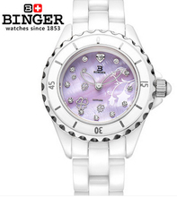 New Geneva Binger Watch women Fashion Ceramic Quartz Watches Young Sports Casual Dress Butterfly Wristwatches relogios