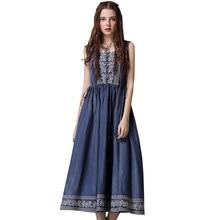 Luxury Women Dress Summer New High Waist Embroidered Vest Denim Dress Vintage Drawstring Large Size Dresses elegant drawstring embroidered mini dress