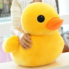 about 50cm cartoon yellow duck plush toy pillow toy birthday gift  h580