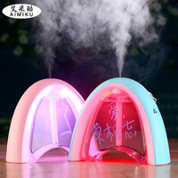 Rainbow Message Board USB Air Humidifier 400Ml Colorful Night Light Oil Essential Aroma Diffuser Mist Maker