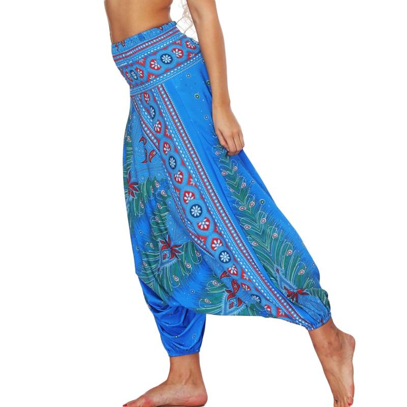Women's Boho Print Loose Harem Pants 3