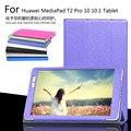 Для Huawei MediaPad T2 Pro 10 FDR-A01W/A03L Tablet Ultra Slim Mangetic Закрытие Шелковый Флип Стенд PU Кожаный Чехол Защитный Чехол