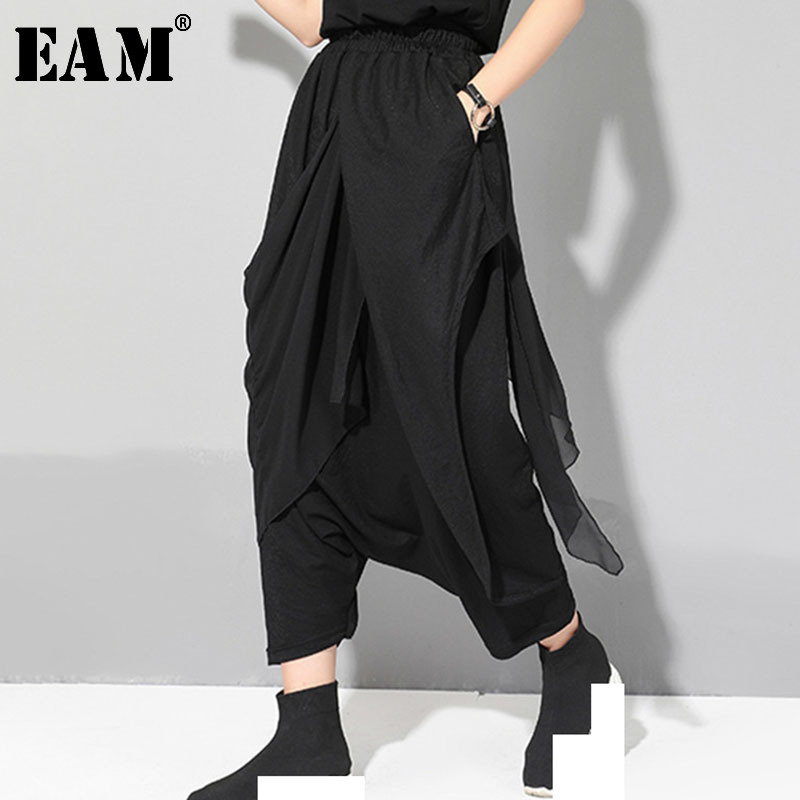 [EAM] 2020 New Spring Autumn High Elastic Waist Black Double Layers Chiffon Spliced Harem Pants Women Trousers Fashion JR576