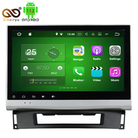 Sinairyu 2GB RAM 10 1 Android 7 1 Car Audio DVD Player For Opel Astra J