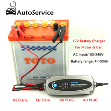 New 12V Motorcycle Car Battery Charger