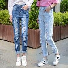 2017 новая мода досуга все матч тонкий отверстие джинсы с высокой талией Харен хлопок мешок почты