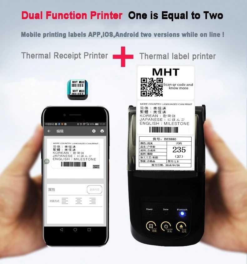 JP-5800 58mm Mini Bluetooth Impressora de Etiquetas Térmica de Grande Capacidade Suporte Android IOS do Windows POS Recebimento de Impressora de código de Barras impressora