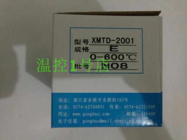 Authentic Yuyao temperature Instrument Factory XMTD-2001 digital regulator XMTD digital temperature controller