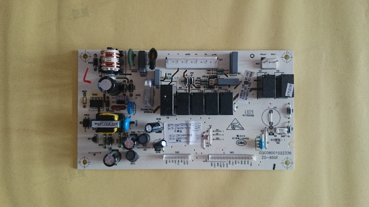 The original Haier refrigerator power main control board 0064001287 for the Haier refrigerator BCD-228WBCS HA