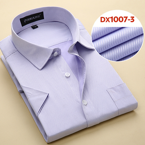 Summer Men's Short-sleeve White Basic Dress Shirt with Single Chest Pocket Standard-fit Business Formal Solid/twill/plain Shirts 11