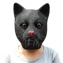Cat Mask Halloween Realistic Latex Masks Mascaras Animales Cosplay Scary Carnival Party Masker Head Decor