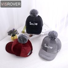 VISROVER 2018 Fashion Solid Colors Big Pompoms Visor Hat for Kids Autumn Winter Warm Cotton Cartoon Letters Cap for girls boys(China)