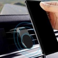 1 pcs L Shape Clip Air Vent Mount Phone GPS Black Holder Magnet Support Car Phone Holder Magnetic Phone Holder Car Accessories все цены