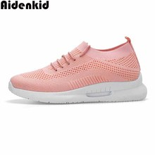 Aidenkid 2019 spring and summer new ladies mesh fashion breathable casual shoes trend small white Korean