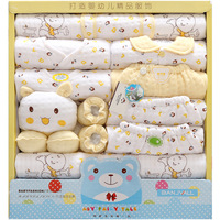 100% cotton newborn clothes winter baby gift box set baby products newborn baby set 19 pcs for 0 3month baby without box