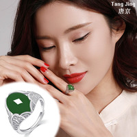 2020 Hot Sale Rings Rings Offer Hot Sale Women Ring Anel Masculino S925 Silver inlaid Natural Girl Quitting Mouth Opening Gift