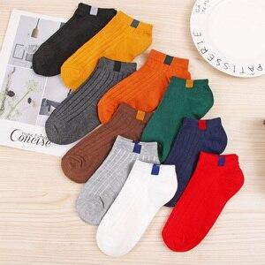 Image 2 - Chaussettes courtes en coton pour femmes, 10 paires/ensemble, chaussettes dété, couleur unie, motif petit ours, taille 35 39, décontracté