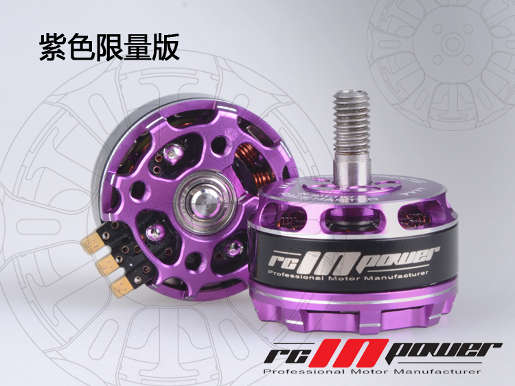 free shipping RCINPOWER GTS2205 2205 2350KV Brushless Motor CW CCW Professional For RC R ...