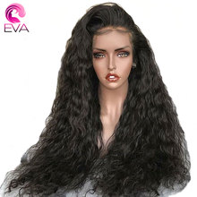 Eva Hair 360 Lace Frontal Wig Pre Plucked With Baby Hair Natural Wave 250 Density Lace Front Human Hair Wigs Brazilian Remy Hair