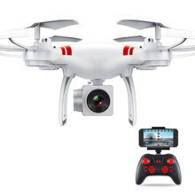 Rc Helicopter Quadrocopter Selfie Camera Drone Hd Gps Profissional 500000 Pixels Remote Control Mini Rc Drone Toys For Children