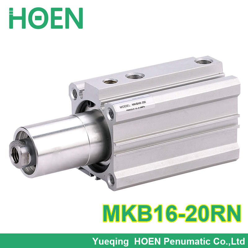 high quality MKB Series  SMC Type Rotary Clamp Air Pneumatic Cylinder MKB16-20RN / MKB16*20RN high quality double acting pneumatic gripper mhy2 25d smc type 180 degree angular style air cylinder aluminium clamps