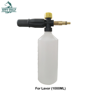 Image 3 - City Wolf Snow Foam Gun for Lavor Huter Sterwin high pressure washer car yard wall floor swimming pool house cleaning parts