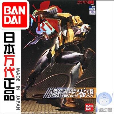 Gundam Модель HG EVANGELION EVA-01 EVA-02 Unchained мобильный костюм детские игрушки - Цвет: EVA 02